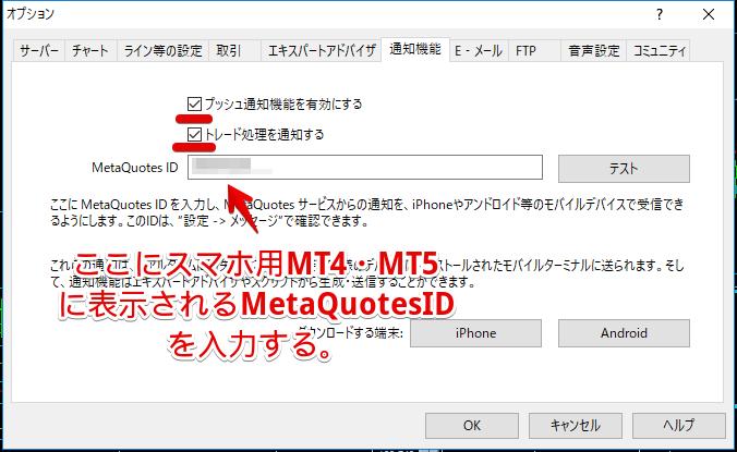 mt4 pc 版