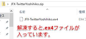 JFXのMT4用オリジナルインジケ―ターをダウンロード
