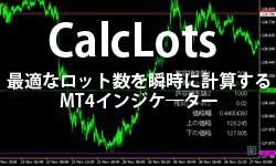 CalcLots